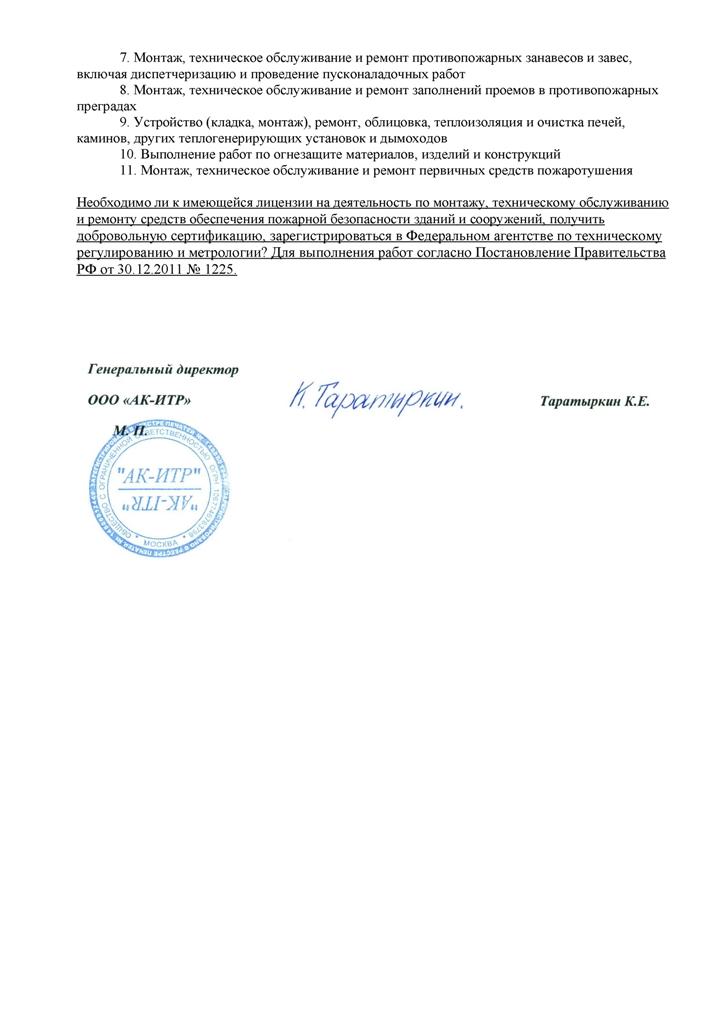 Стоимость эксплуатации зданий в москве